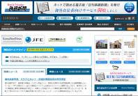 鉄鋼新聞様Webリニューアル