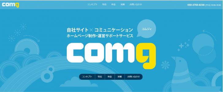 comg_1
