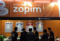 zopimブースが盛況!webマーケティングEXPO2015zopimブース
