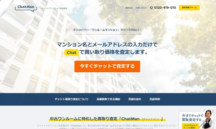chatman_TOP